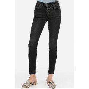 Express High Waisted Perfect Lift Jeans